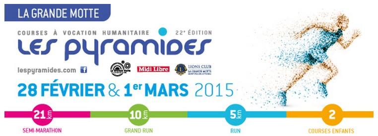 Semi marathon des Pyramides 2015